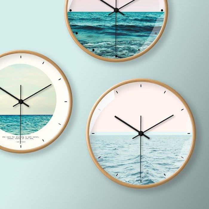 【Uluru Design】北歐簡約風格 原木框海洋掛鐘 掛鐘 時鐘 風景 海洋 天空 創意 圓形 造型 鐘 傢飾