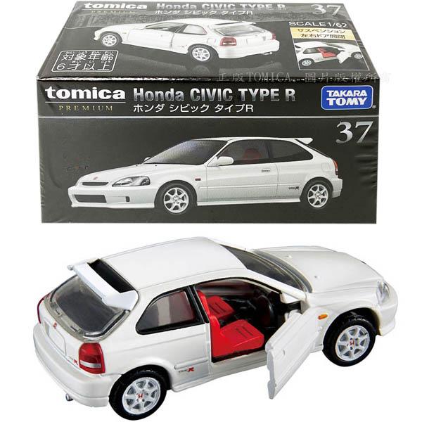 【台灣出貨 3C小苑】TM16202 正版 日本多美 TOMICA PRM37 本田 Civic type R 黑盒
