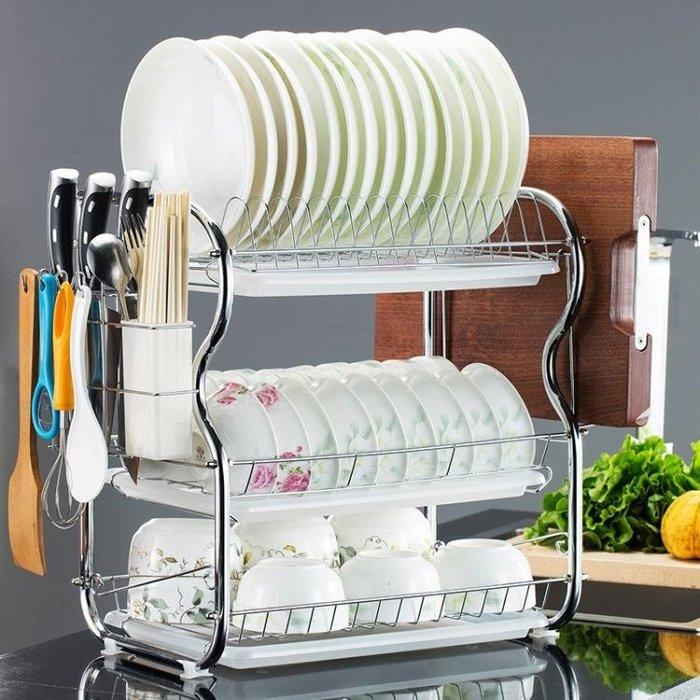 全館免運~三層廚房置物架兩層瀝水碗碟架放碗筷瀝 【愛購】