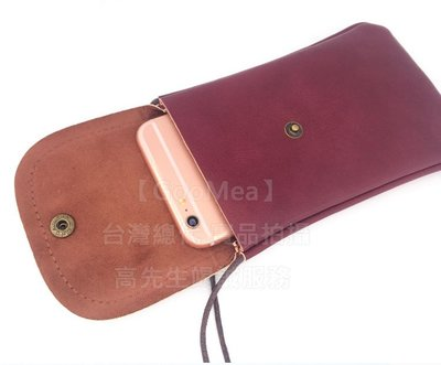 【GooMea】3免運 Realme 3 6.2吋 3 pro 6.3吋單層斜背 掛頸 掛脖 皮套 手機套 保護套 灰紅