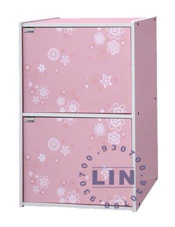 【品特優家具倉儲】269-06收納櫃置物櫃彩色二格二門組合櫃