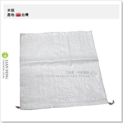 【工具屋】米袋  大 66*100cm 飼料袋 肥料袋 垃圾袋 砂袋 工地用袋