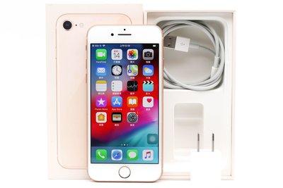 【高雄青蘋果3C】APPLE iPhone 8 64G 64GB 4.7吋 金 二手手機 蘋果手機 #37867