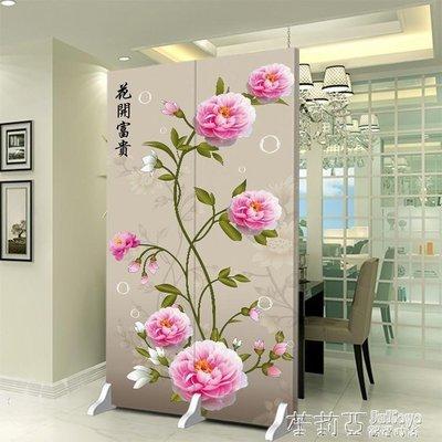 YEAHSHOP 定制中式衛生間廁所客廳屏風隔斷隔墻小戶型家用摺疊行動動態布藝推拉34180Y185