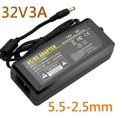全新 32V3A 變壓器 POE 電源集中交換機 總機系統 電動車 變壓器 電源供應器