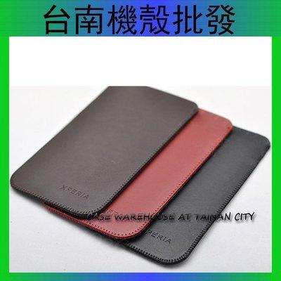 索尼 Xperia Z Ultra XL39h Z1 Compact T2 Ultra Z1 Z2 L39H皮套 保護套