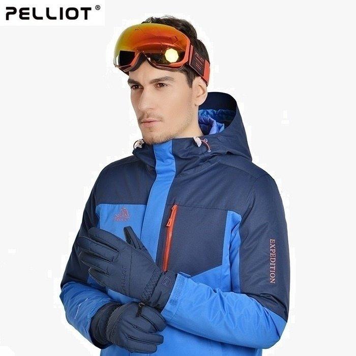 【露西小舖】Pelliot戶外滑雪手套防水機車手套加厚防風保暖騎行手套防寒自行車手套登山手套寒流手套女男通用