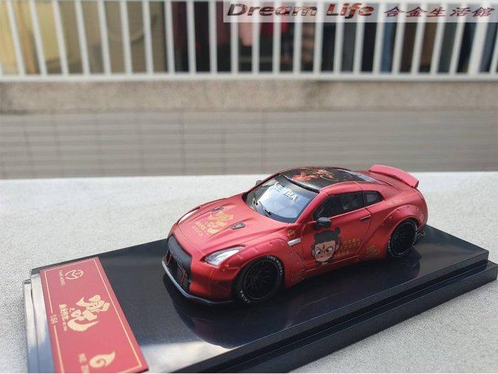 【TIME MODEL精品】1/64 Nissan GT-R R35 哪吒 鴨尾~全新消光紅色~現貨特惠價~!