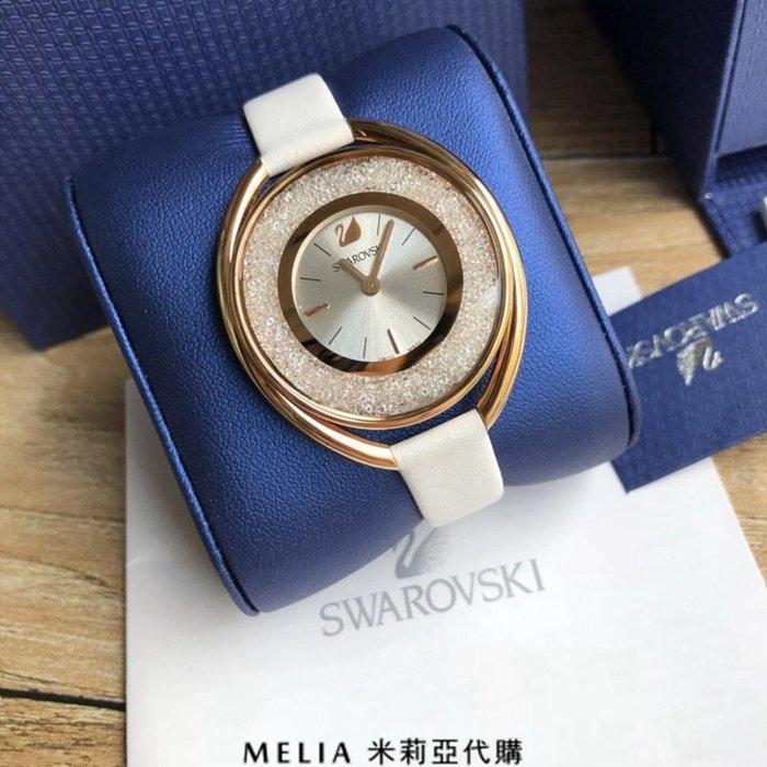 Melia 米莉亞代購 Swarovski 施華洛世奇 2018年新款 美國代購 滿滿水鑽手錶 氣質高雅 白色