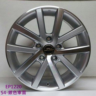 全新鋁圈 wheel EP1220 16吋鋁圈 5孔112 銀底車面