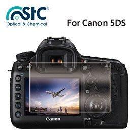 【eYe攝影】STC For CANON 5DS 9H鋼化玻璃保護貼 硬式保護貼 耐刮 防撞 高透光度