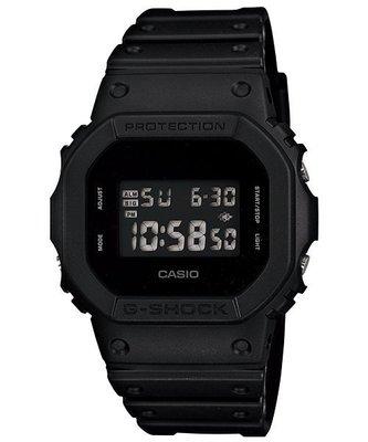 S.G CASIO 卡西歐 G-SHOCK 消光黑 霧面 全黑 經典款 運動錶 DW-5600BB-1