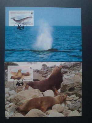 熊貓徽章郵票  銷原圖卡  鼠  鹿  鯨  海狗