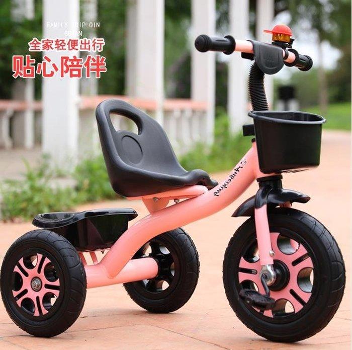 兒童兒童腳踏車 兒童三輪車腳踏車1-3-2-6歲大號寶寶自行車單車幼兒推車小孩童車