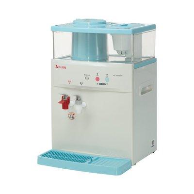 【元山牌】元山 YS-8369DW 微電腦蒸汽式防火溫熱開飲機
