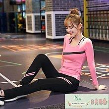 瑜伽服套裝秋冬季健身房專業跑步運動女瑜珈速干衣新款初學者【日美購物】