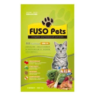 福壽貓食 燻雞 20磅 貓飼料 [FAC209]