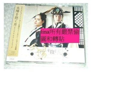 49天49日』丁一宇金秀賢秀炫韓佳人韓劇『擁抱太陽的月亮』日版OST-2CD+DVD全新未拆