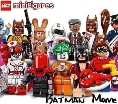 含原箱免運【LEGO 樂高】Minifigures人偶系列: 蝙蝠俠電影人偶包抽抽樂 71017 整盒共60隻|可組三套