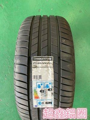 +超鑫輪胎鋁圈+ BRIDGESTONE 普利司通 T005 205/55-16 91W