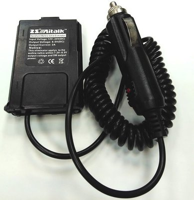 AT-3158 AT-3069 YOUN UV7R UV5R 車用假電池 [ 廣虹無線電 ]