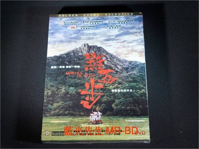 [DVD] - 點五步 Weeds on Fire