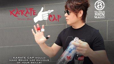 【天天魔法】【S1128】正宗原廠~手穿瓶蓋~KARATE CAP(White)by Taiwan Ben