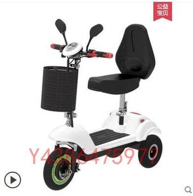 小型電動三輪車成人迷妳網紅電瓶車鋰電池女性代步車接送孩子折疊