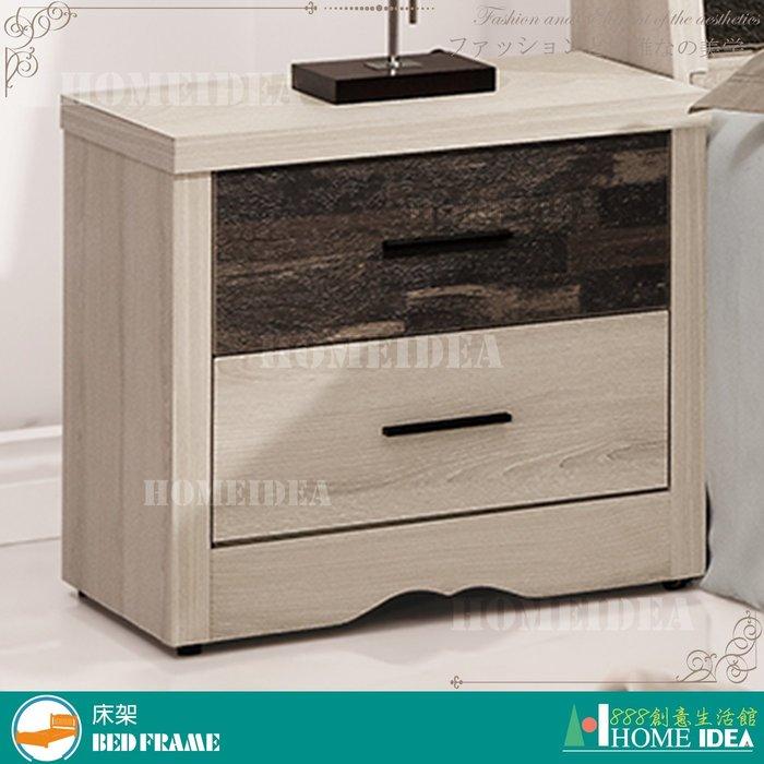 『888創意生活館』047-C449-1仿古風灰橡床頭櫃$2,000元(02床頭櫃床邊櫃床架床組單人床雙人床)台南家具