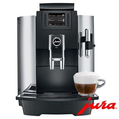 優瑞jura小型商用系列WE8義式全自動咖啡機 / 原廠保固一年