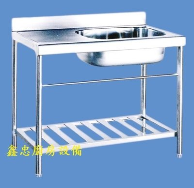 鑫忠廚房設備-餐飲設備:全新陽洗檯水槽平台90*56-賣場有快速爐-工作臺-冰箱-烤箱-西餐爐