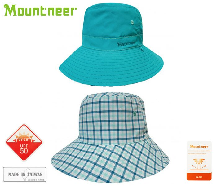 丹大戶外【Mountneer】山林休閒 中性款 透氣抗UV雙面帽 11H18-70 湖水綠/藍綠