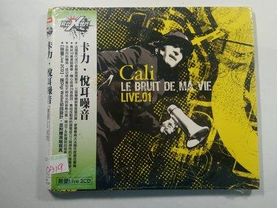CD/CA19/ 混音MC搖滾DJ電音/CALI LE BRUIT DE MA VIE / 非錄音帶卡帶非黑膠