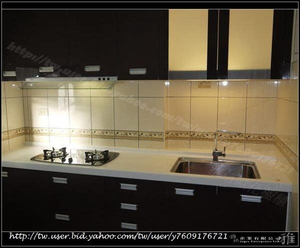 【雅格廚櫃】工廠直營~廚櫃、廚具、T5燈管、三星石、噴砂玻璃門、內崁把手39000起