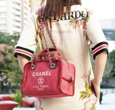 Chanel A92749 Bowling Bag 小型單寧鍊帶肩背包 紅 台北市