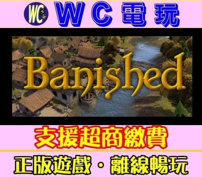 【WC電玩】PC 放逐之城  Banished 城市建造戰略遊戲 STEAM離線版