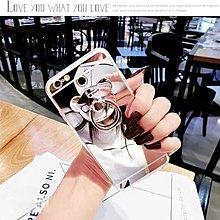 iPhone7/ i8 4.7吋 小熊 指環 鏡面 軟殼 支架 鏡面支架 鏡面殼 手機殼