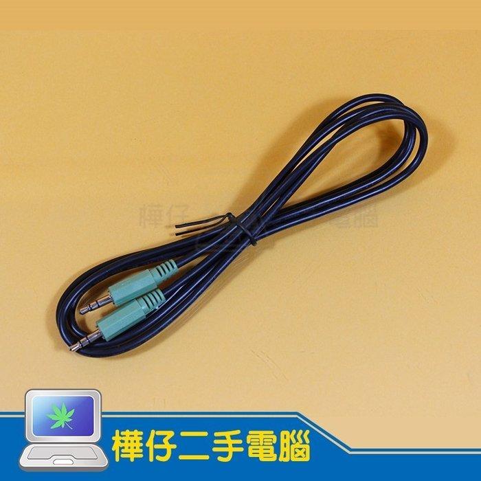 【樺仔3C】3.5mm 音源線 公對公 MP3 播放器 喇叭 LCD 電腦 可適用