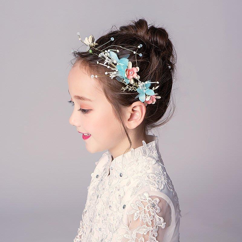 【尚佰惠】兒童頭飾公主女童生日發飾藍色頭花花環女孩發箍花童禮服演出配飾