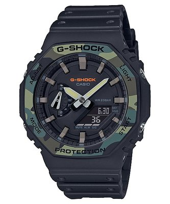 CASIO手錶公司貨G-SHOCK 以碳纖維防護構造GA-2100SU-1A~GA-2100