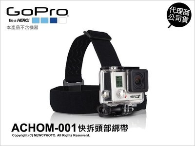 【薪創忠孝新生】GoPro 原廠配件 ACHOM-001 Head Strap+QuickClip 快拆頭部綁帶 公司貨
