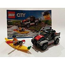 LEGO樂高60240城市系列劃艇探險益智積木