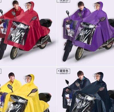 摩托車電動車雨衣成人單人電瓶車透明帽檐加大加厚男女士雨披