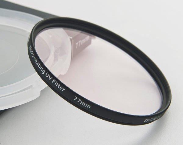 呈現攝影-品色 MCUV UV鏡 52mm 雙面多層鍍膜UV鏡 保護鏡薄框B+W等級用 高級銅框