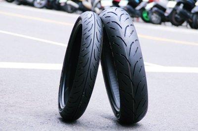 【大台南】歐多邁輪胎部 MAXXIS 馬吉斯 R1 【M6233】110/70/17 含安裝+氮氣+平衡+除臘