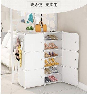 鞋櫃簡易經濟型省空間家用組裝