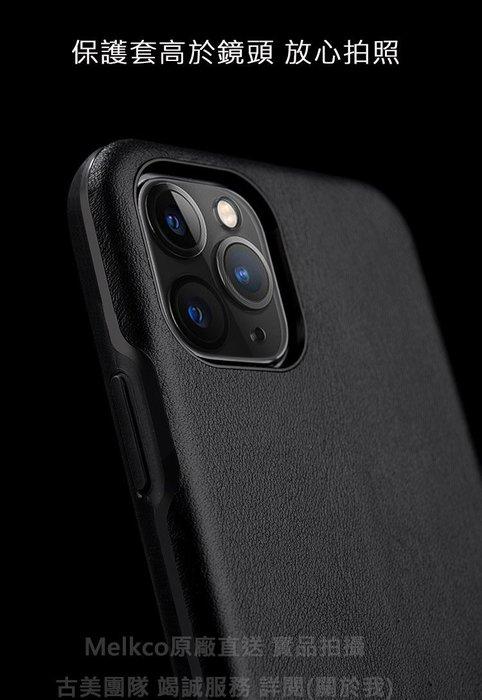 Melkco 2免運 真牛皮 軍用防摔背套 iPhone 11 Pro Max 皮套手機套手機殼保護套 尼龍黑 保護殼