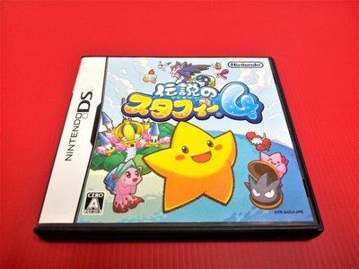 ㊣大和魂電玩㊣任天堂NDS遊戲 傳說的史塔飛4{日版}NDSL 2DS 3DS 主機可玩-編號:L1-9