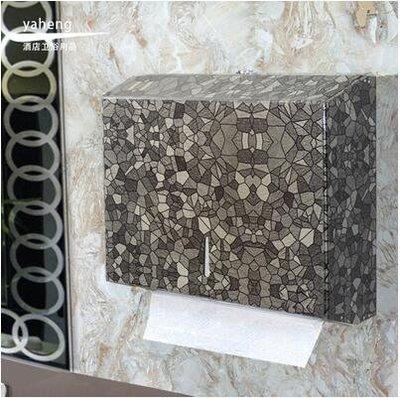 【優上】壁掛式不銹鋼 紙巾盒 抽紙盒 衛生間 酒店 擦手紙盒架箱石斑紋