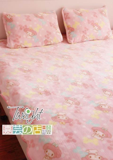 嘉芸的店 my melody日本美樂蒂毛毯 淡淡的粉色 珊瑚絨空調毯 飛機毯 日本保暖毯140*200CM